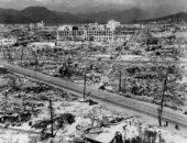 Вид на Хиросиму после бомбардировки