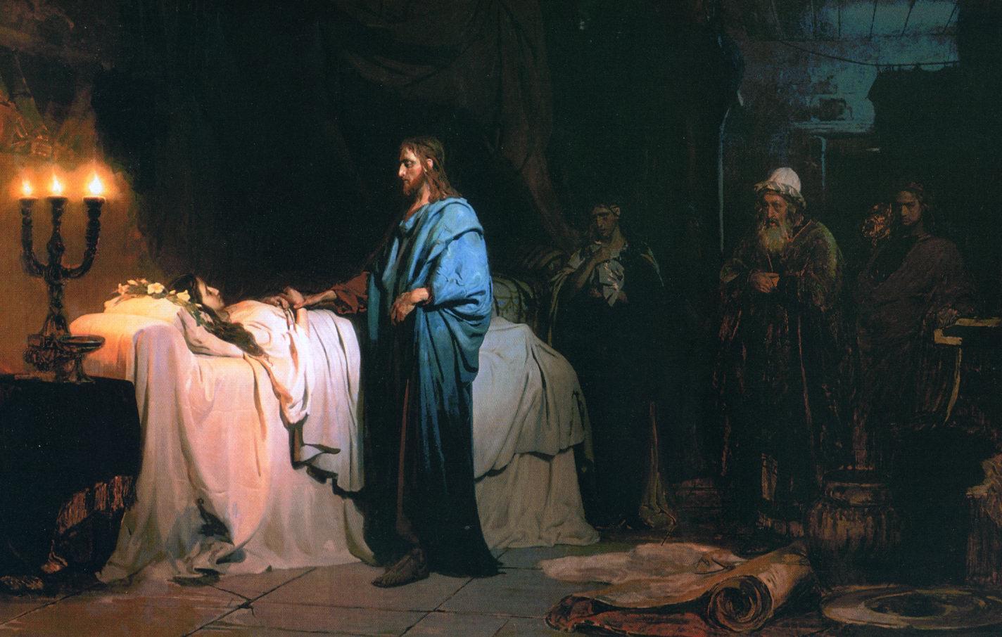Воскрешение мертвой Иисусом