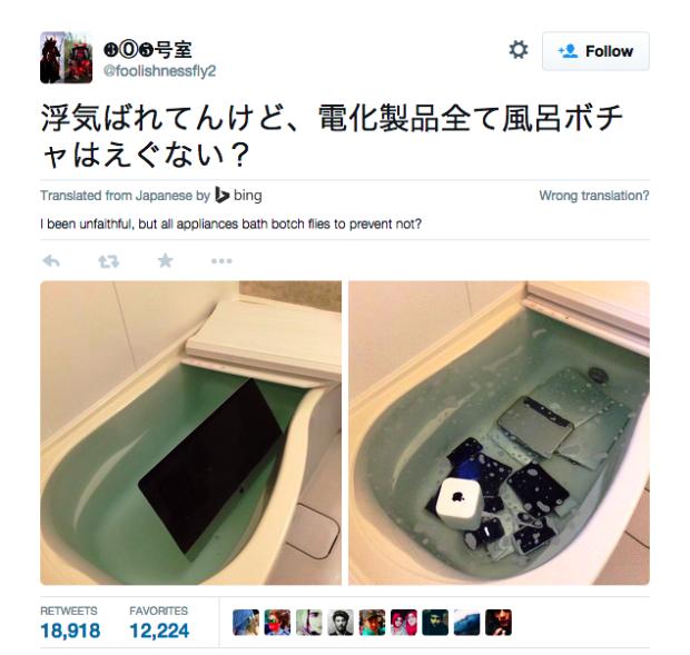 Ноутбуки и айфоны в наполненной водой ванне