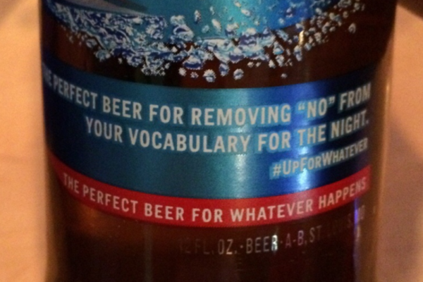 Этикетка на пиве Bud Light