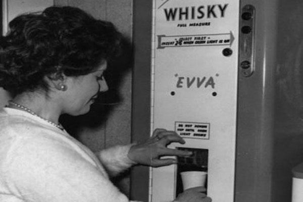 Кулер с виски в офисе