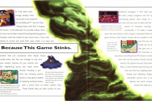 Реклама игры Earthbound в журнале