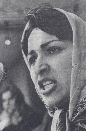 Мина Кешвар Камаль