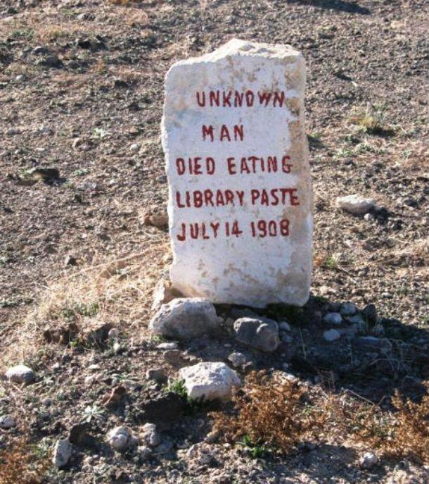 Могила неизвестного