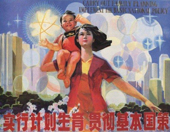 Плакат «Одна семья — один ребёнок»