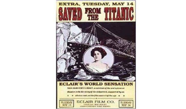 «Спасённые с Титаника»
