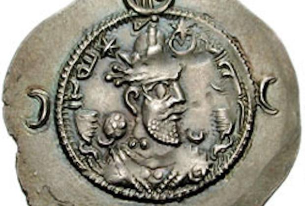 Древняя монета с изображением Хосрова