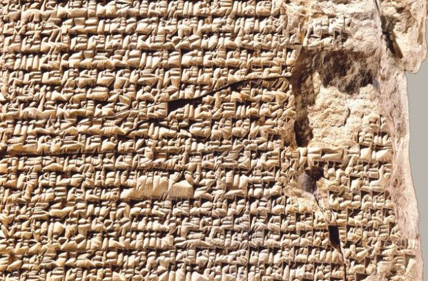 Древневавилонские таблички