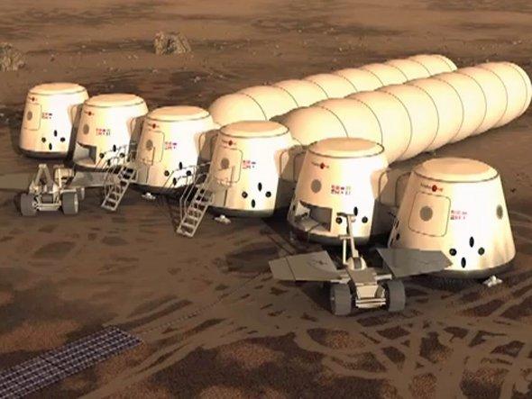 Марс-один
