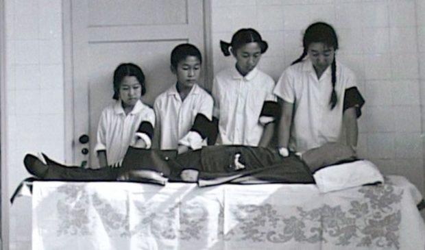 Бянь Жонгинь