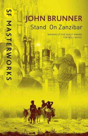 Всем стоять на Занзибаре