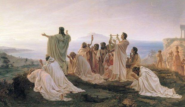Интересный факт №3: Пифагор воспринимался как бог