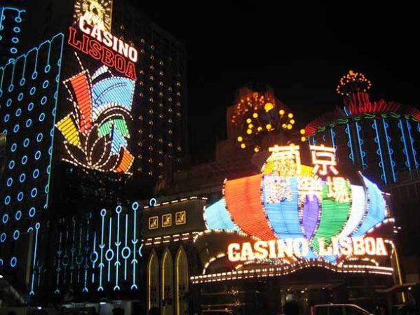 Casino Lisboa — Макао, Китай