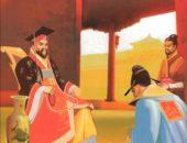 император в китае