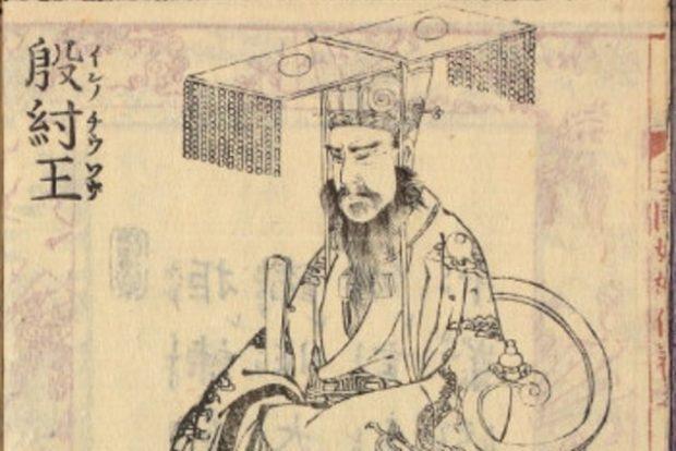 А вы любите вино так, как его любили в Древнем Китае?