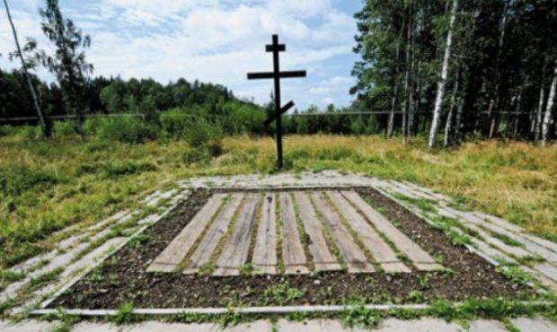 Большевики провернули грязное дельце в 1918 году
