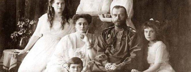 10 фактов об убийстве царской семьи Романовых