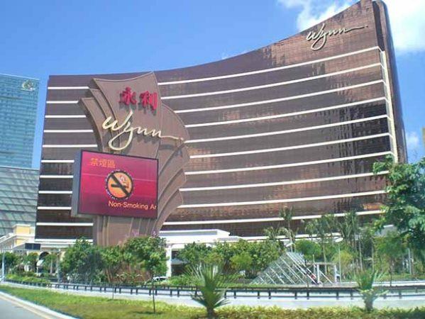 Wynn Macau — Макао, Китай