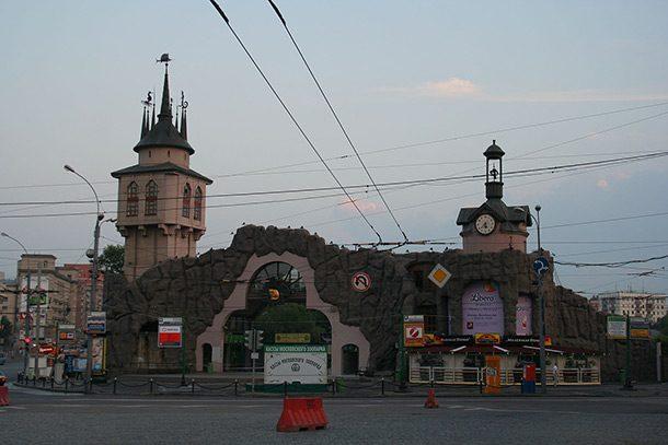 Московский зоопарк, Россия