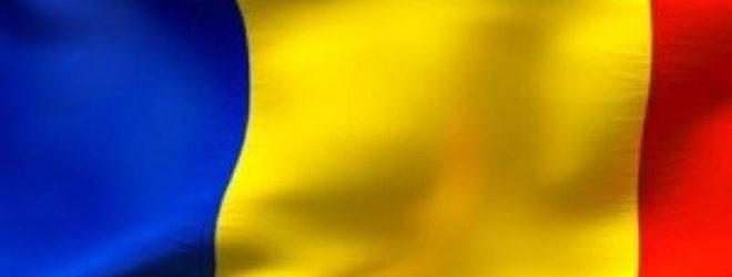 10 интересных фактов о Румынии
