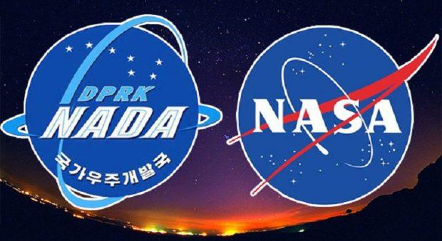 Космическое агентство NADA