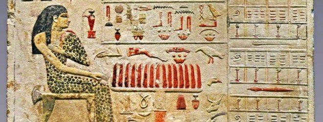 25 сумасшедших мифов и фактов о Древнем Египте
