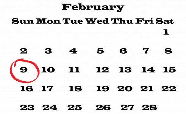 Убийца 9 февраля