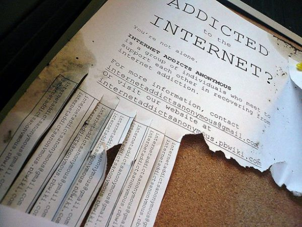 За интернет-зависимость — в лагерь