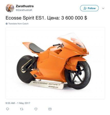 Ecosse Spirit