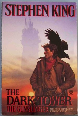 «Тёмная башня» является связующим звеном для всех книг Кинга