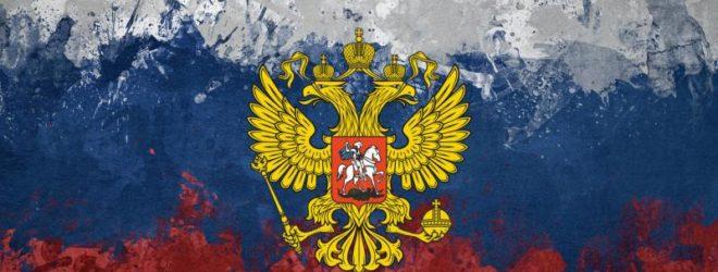 25 фактов о России.