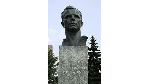 Бюст Гагарина