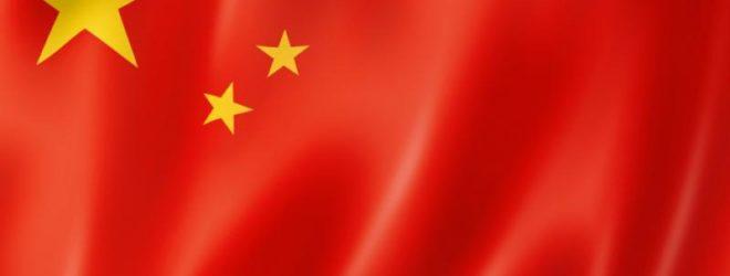 10 важных вещей, которые были изобретены в Китае