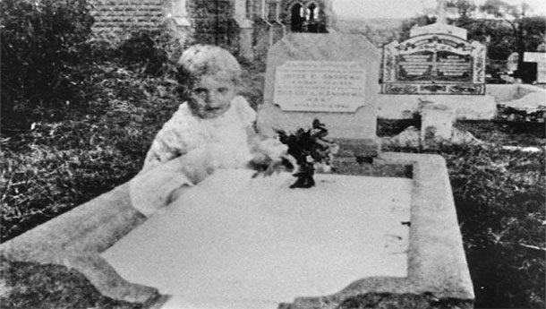 Кладбищенский призрак