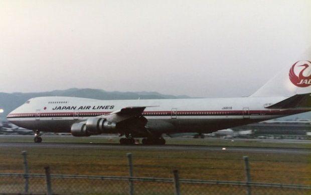 «Борт 123» Японских авиалиний (1985)
