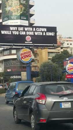 бургер кинг против макдональдса