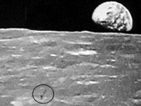 Дымоотвод на Луне