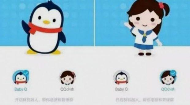 Мультяшное изображение пингвина и девочки