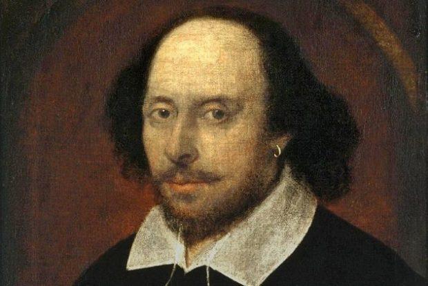 Портрет Шекспира