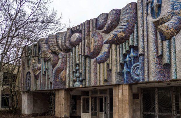 кинотеатр в чернобыле
