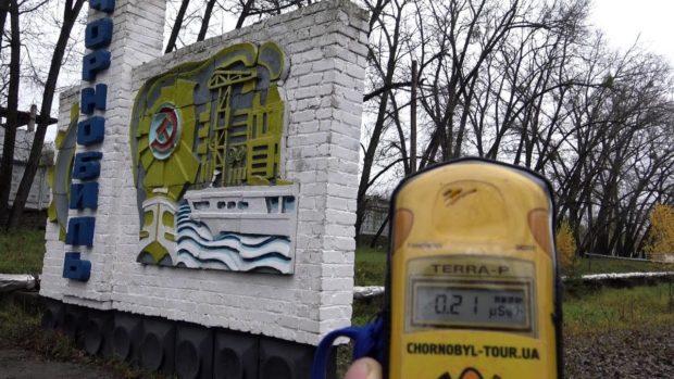 чернобыль 2018 фото