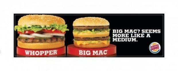 бургер кинг против макдональдса фото