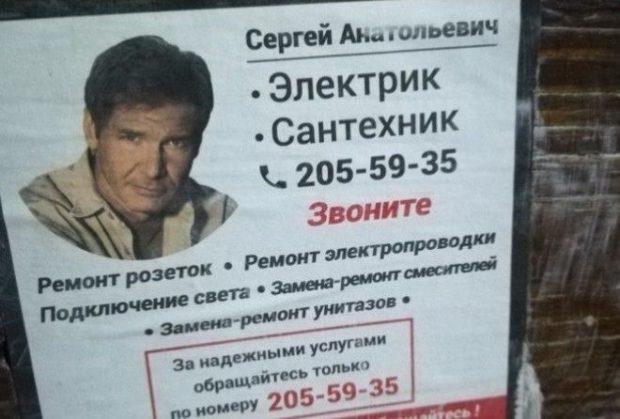 реклама в россии с голливудскими звездами