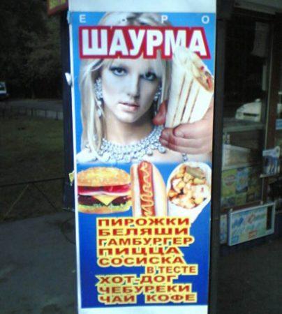 реклама с голливудскими звездами