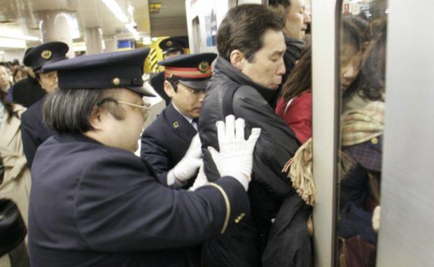Осия, или заталкиватель пассажиров