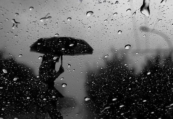 Призраки дождя