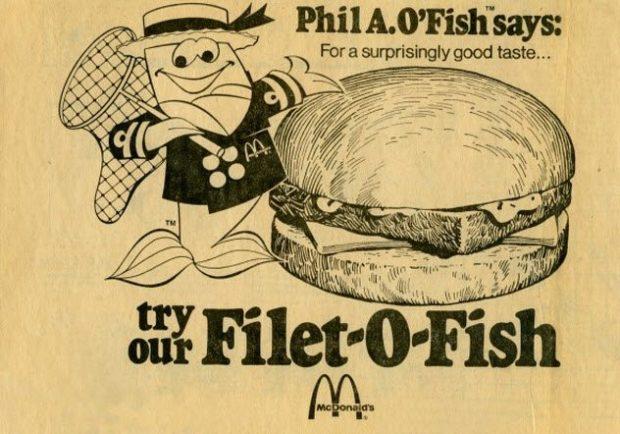 Винтажная реклама филе-о-фиш