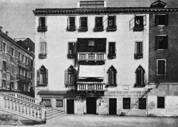 Дом Петрарки в Венеции
