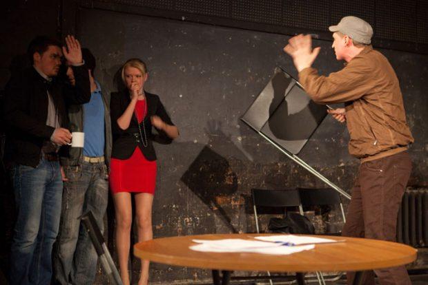 Фото из спектакля Кастинг
