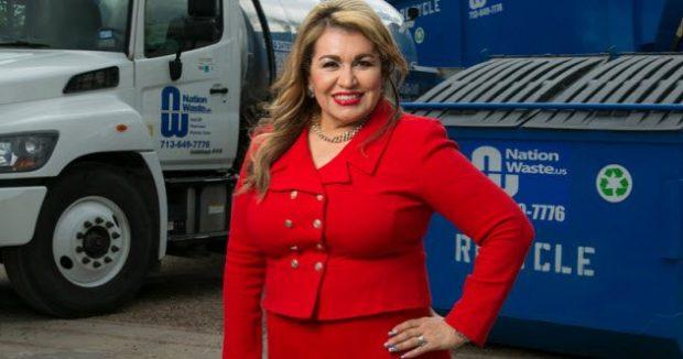 Мария Риос